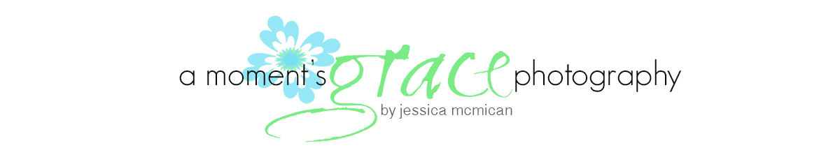 A Moment's Grace Photography logo
